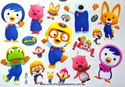 Picture of Pororo Temporary Tattoo