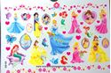 Picture of Disney Princesses CG-123 Temporary Tattoo